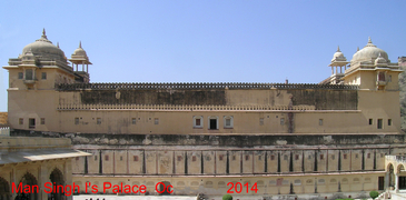 Амбер (Amber Fort): Man Singh I's Palace