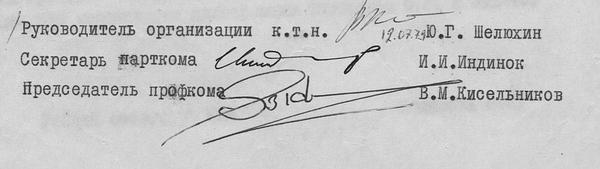 http://peshtour.ru/images/NSK54/avtoGraf.jpg