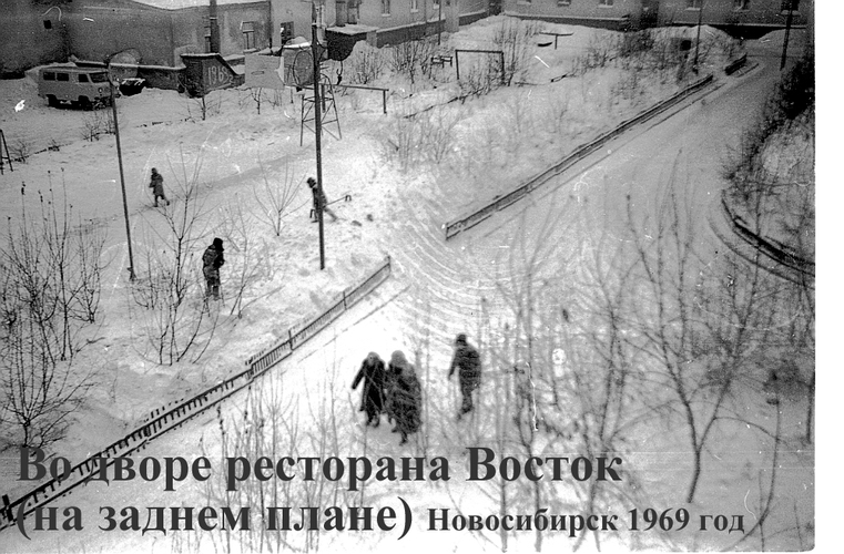 http://peshtour.ru/images/NSK54/bchmeln65-3(4)ss.jpg