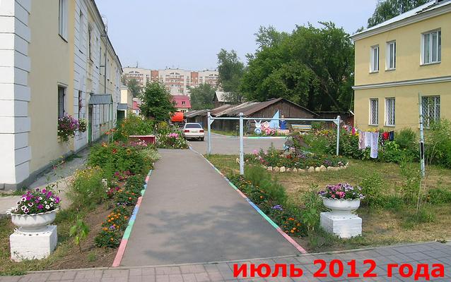 http://peshtour.ru/images/NSK54/maj12+14_2009ss.jpg
