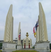 Бангкок (Bangkok):  Democracy Monument