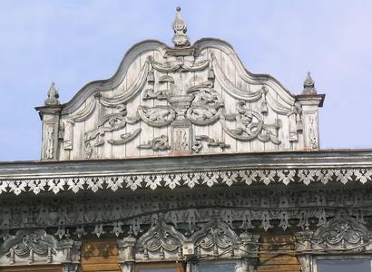 http://peshtour.ru/images/ZAPsibir/pushkin64AptKruger_1ss.jpg