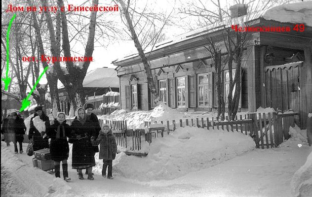 http://peshtour.ru/images/NSK54/chel65zima4(1)ss.jpg