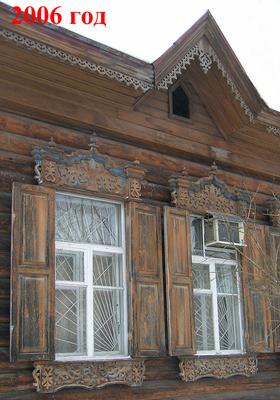 http://peshtour.ru/images/NSK54/gorki81Dec06_3ss.jpg