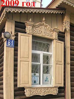 http://peshtour.ru/images/NSK54/gorki81_2009ss.jpg
