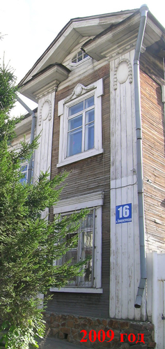 http://peshtour.ru/images/NSK54/komun16(1)ss.jpg