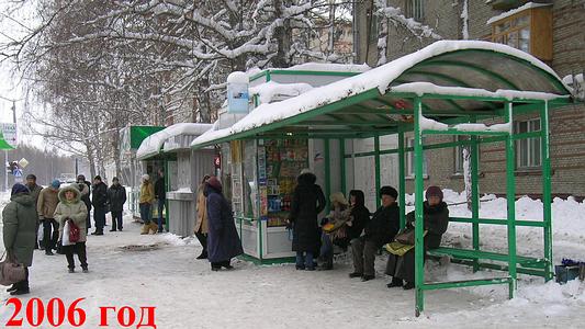 http://peshtour.ru/images/NSK54/morskoyDec06_5ss.jpg