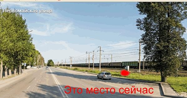 http://peshtour.ru/images/NSK54/pervoMay.jpg