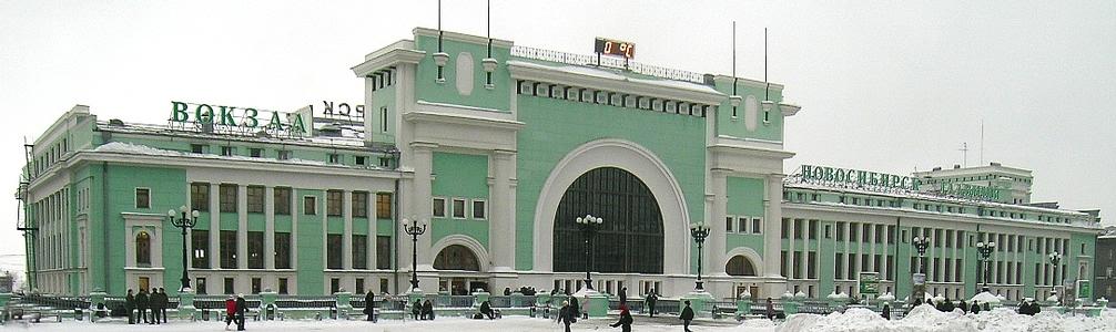 http://peshtour.ru/images/NSK54/vokzal_1ss.jpg