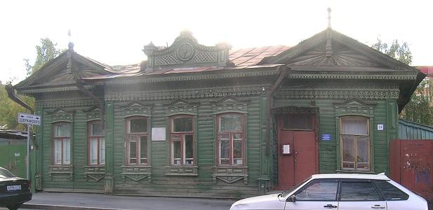 http://peshtour.ru/images/TUMEN/tumHohra24ss.jpg