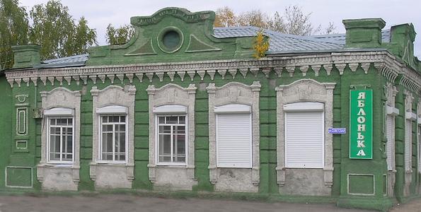 http://peshtour.ru/images/ZAPsibir/lenin71ss.jpg